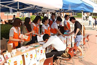 대구경북지부 비전메이커가 계명대학교 캠퍼스에서 캠페인 진행