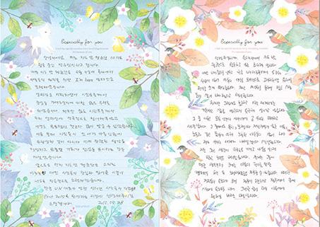 가장 소외된 어린이들의 목소리를 대변하는 내용의 편지